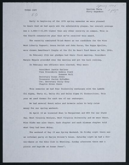 Epsilon Theta Chapter Report, Spring 1970
