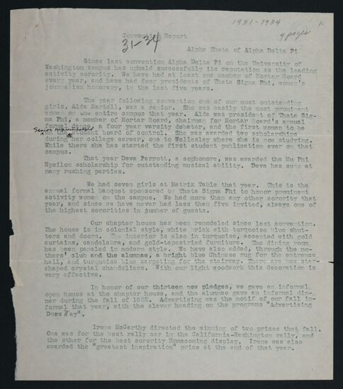 Alpha Theta Chapter Convention Report, 1931-1934