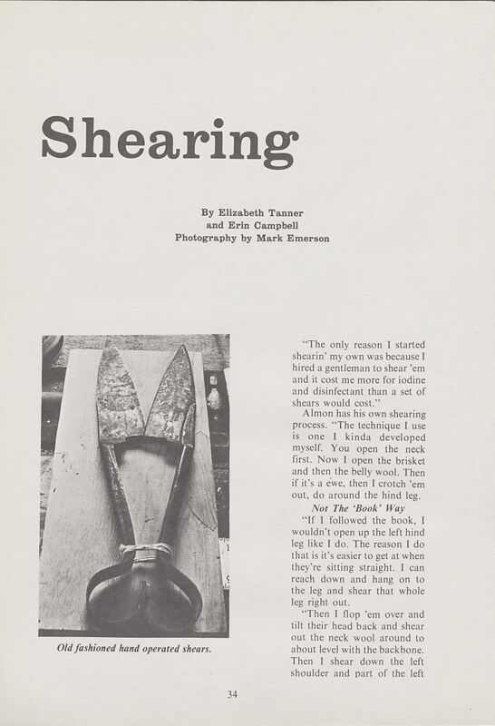 Sheering
