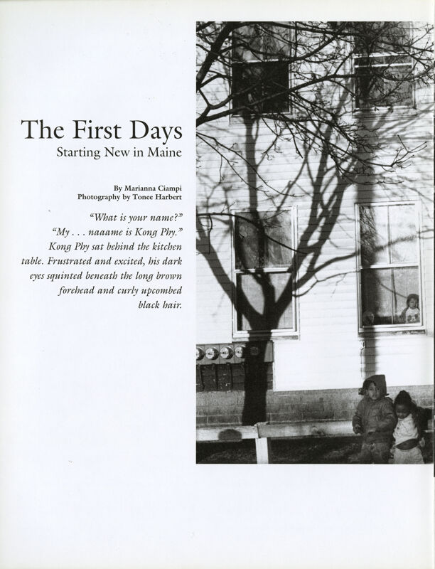 The First Days: Starting New in Maine