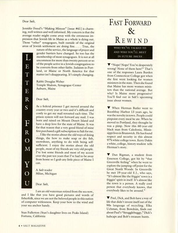 September 1992 Salt Magazine, Letters