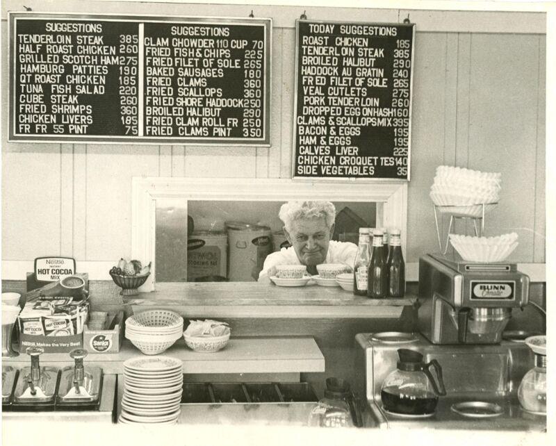 Maine Diner - Wells, Maine Photographs