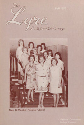 The Lyre of Alpha Chi Omega, Vol. 74, No. 1, Fall 1970