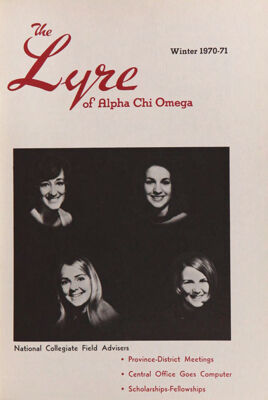 The Lyre of Alpha Chi Omega, Vol. 74, No. 2, Winter 1970-71