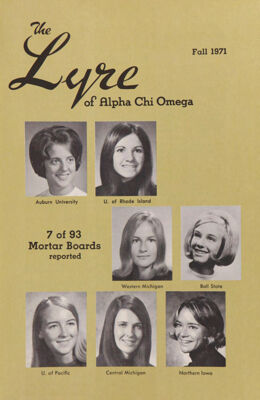The Lyre of Alpha Chi Omega, Vol. 75, No. 1, Fall 1971