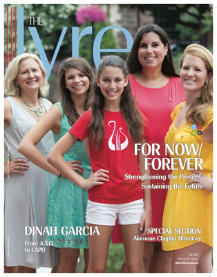 The Lyre of Alpha Chi Omega, Vol. 116, No. 1, Fall 2013