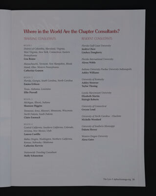 Where in the World Are the Chapter Consultants?, Fall 2015