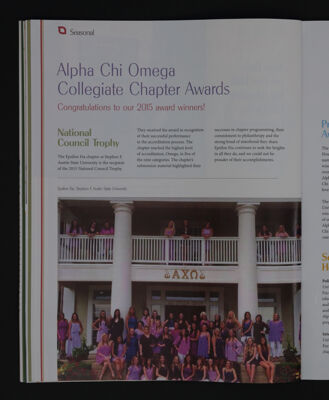 Alpha Chi Omega Collegiate Chapter Awards, Fall 2015