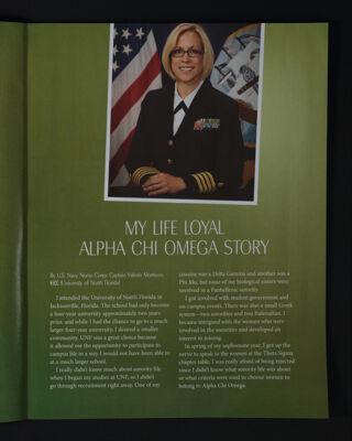 My Life Loyal Alpha Chi Omega Story, Fall 2015