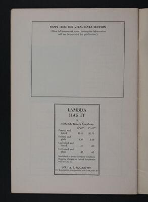 Lambda Has It Advertisement, November 1948