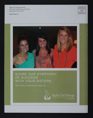 The Lyre of Alpha Chi Omega, Vol. 118, No. 1 Back Cover