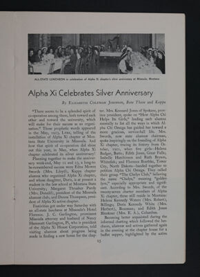 Alpha Xi Celebrates Silver Anniversary, November 1948