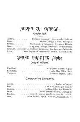 The Lyre of Alpha Chi Omega, Vol. 2, No. 3, September 1897