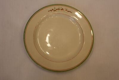 Official China Design, Bread and Butter Plate