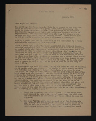 Sharon McKinstry to Alpha Chi Omegas Letter, August 1964