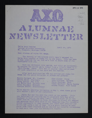 Delta Zeta Alumnae Newsletter, April 14, 1975