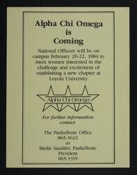 Alpha Chi Omega is Coming - Loyola University Flier, 1984