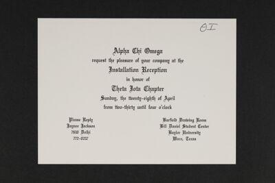 Theta Iota Chapter Installation Reception Invitation, 1985