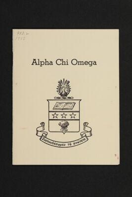 Alpha Eta Mortgage Burning Celebration Program, June 11, 1983