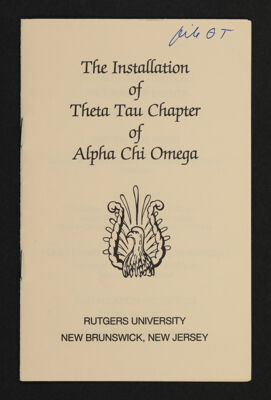 Theta Tau Chapter Installation Program, February 19-21, 1988