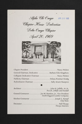 Delta Omega Chapter House Dedication Program, April 20, 1969