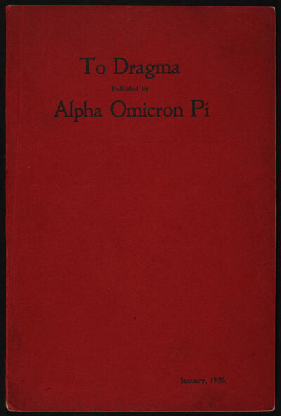 First Issue of To Dragma